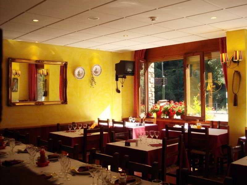 Antic - Restaurant
