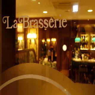 Andorra Palace - Bar