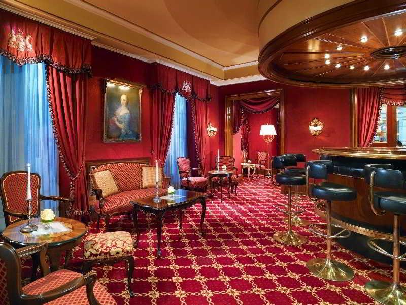 Imperial Vienna - Bar