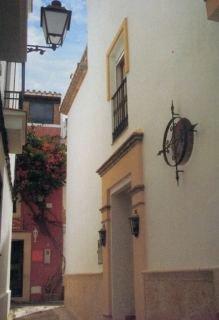 Hotels in Costa del Sol: Puerta de Aduares