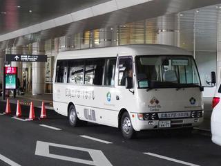 Hiroshima Airport image