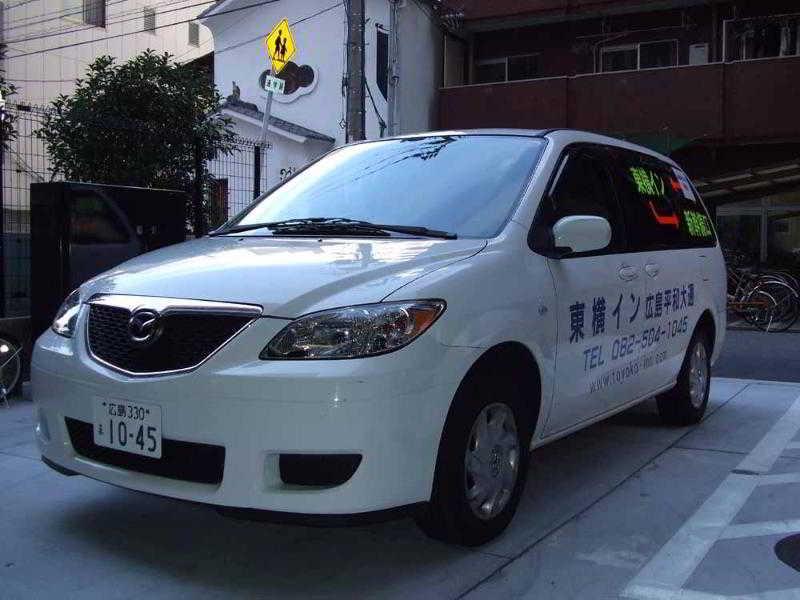东横INN-广岛站南口右 image
