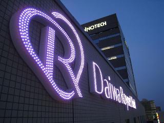 다이와 로이넷 호텔 신-요코하마 image