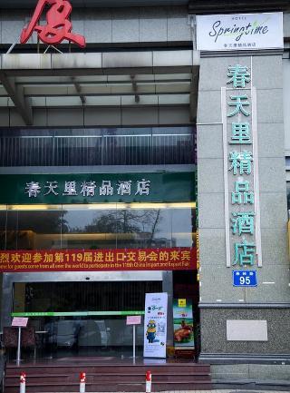 Hotels in Guangzhou: Spring Time Hotel Tianhe