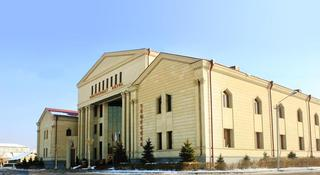 Armenian Royal Palace - Generell
