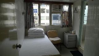 Hotels in Hong Kong: Ocean Guest House