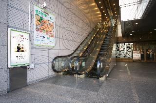 Okayama Washington Hotel Plaza image