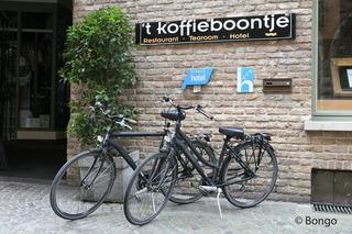 Koffieboontje Hotel - Sport