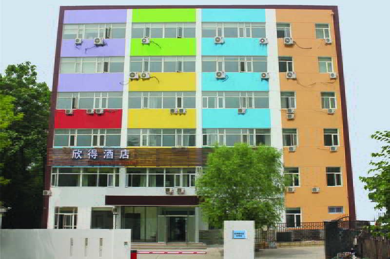 Hotels in Beijing City: Cinderella Hotel Shifoying