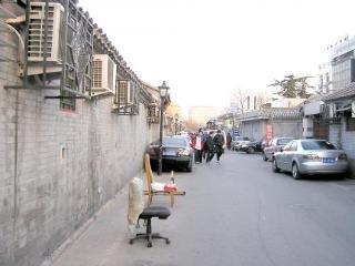 Hotel Atravis Express Hotel Dongsi Beijing thumb-2