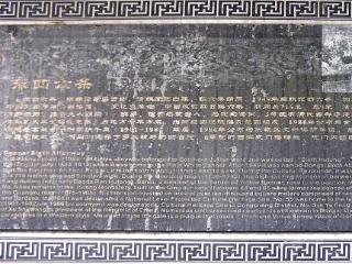 Hotel Atravis Express Hotel Dongsi Beijing thumb-4