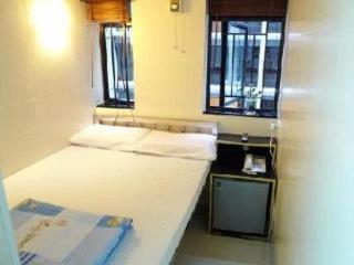 Hotels in Hong Kong: International Inn