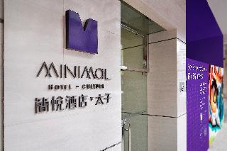 Hotels in Hong Kong: Minimal Hotel.Culture