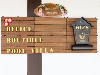 Hotels in Koh Samui: Boutique Pool Villa