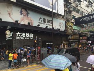 Hotels in Hong Kong: Seasons Hotel