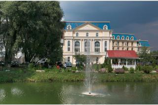 Vnukovo Village Park Hotel & SPA