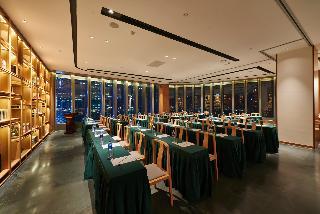 Hotels in Guangzhou: Guangzhou Hua Hotel