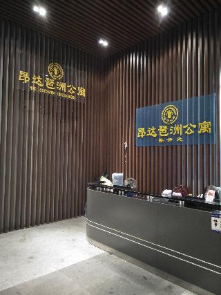Hotels in Guangzhou: Angda Pazhou Apartment