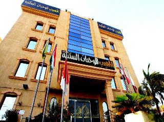 Hotels in Jeddah: AlMuhaidb AHamra