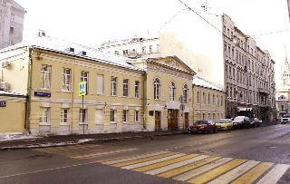 Arbat House Apartments on Povarskaya