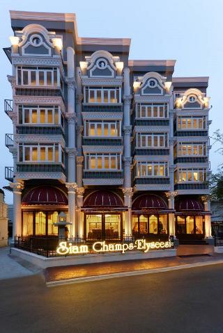 Siam Champs-Élyséesi Unique Hotel, Bangkok