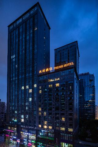 Theme Hotels & Resorts (Chunxi Taikoo Li)