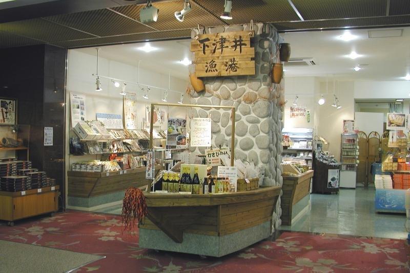 Washiwa Highland Hotel image