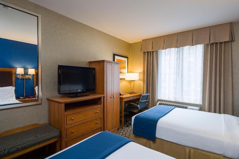 Holiday Inn Express  Madison Square Garden  IHG