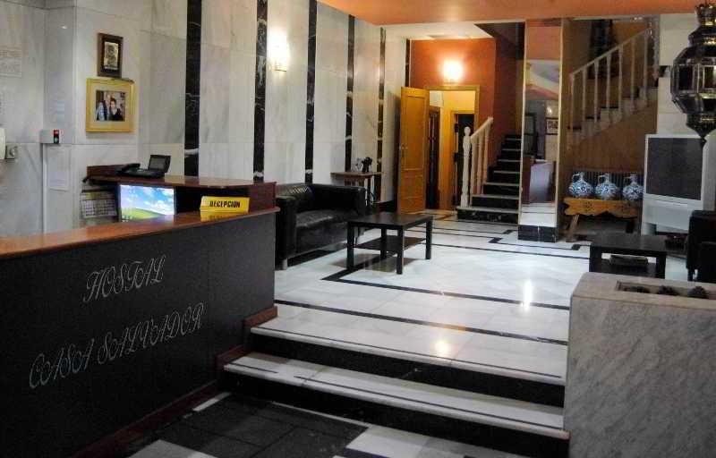 Hotel rusticae casa palacete 1822 granada desde 135 rumbo - Casa palacete 1822 ...