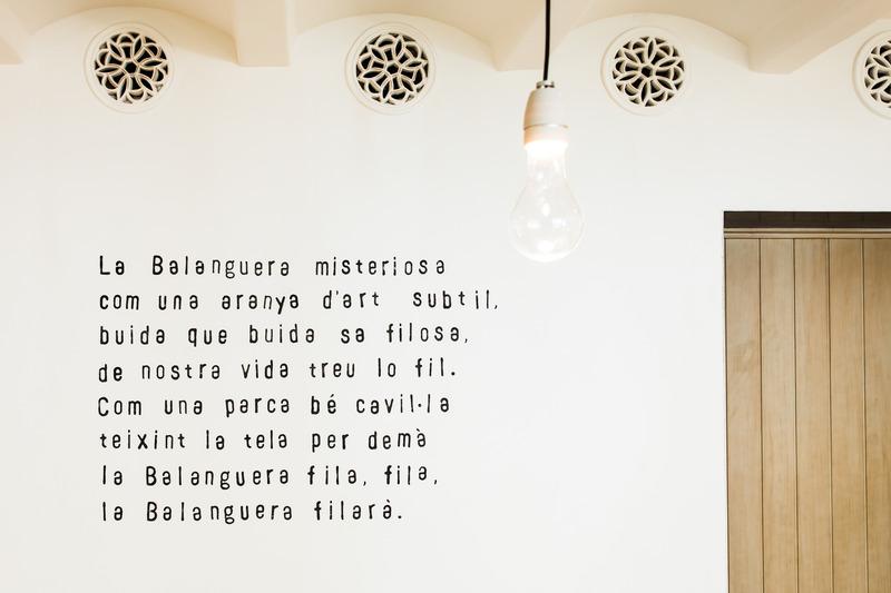 HM Balanguera 31