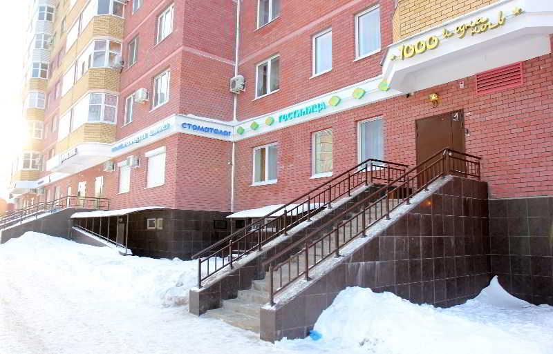 Казань - Hostel '1001 noch'