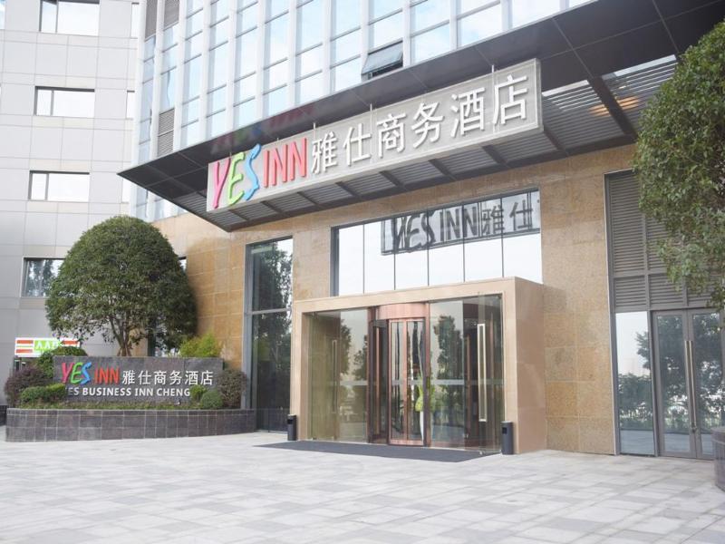 Yes Inn, Chengdu