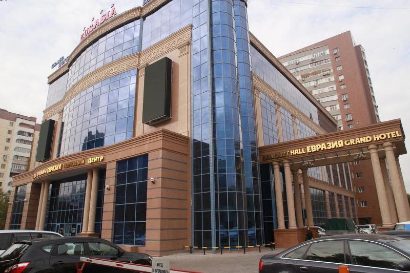 Алматы - Grand Eurasia Hotel