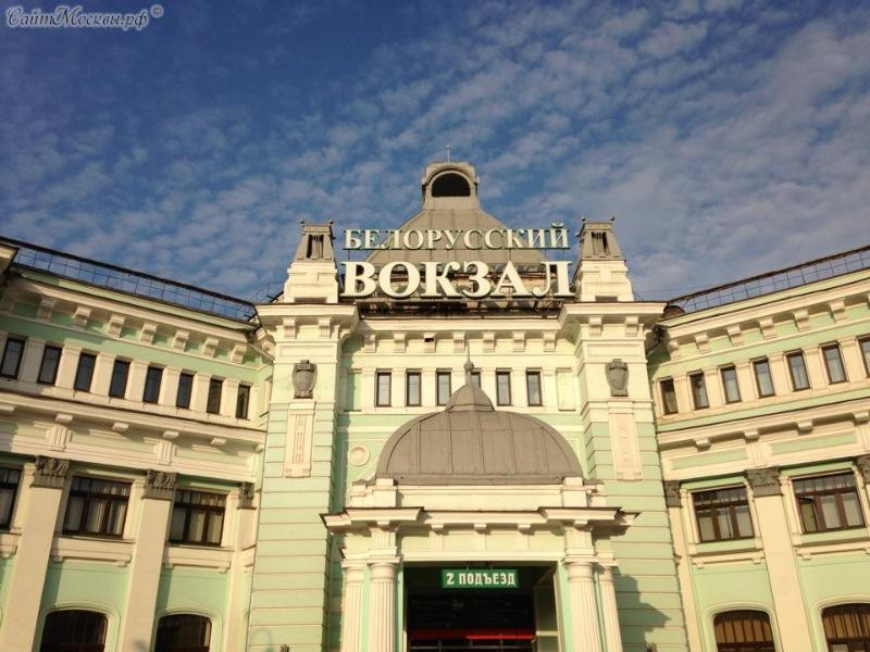 Москва - Gorod Hotel on Belorussky