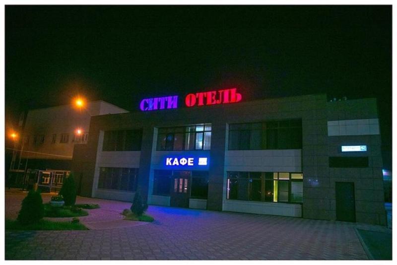 Москва - City Hotel