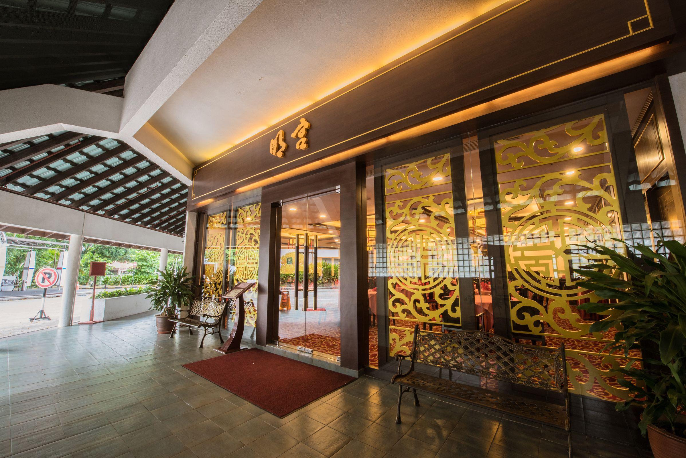 Sabah Hotel Sandakan en SANDAKAN, SABAH