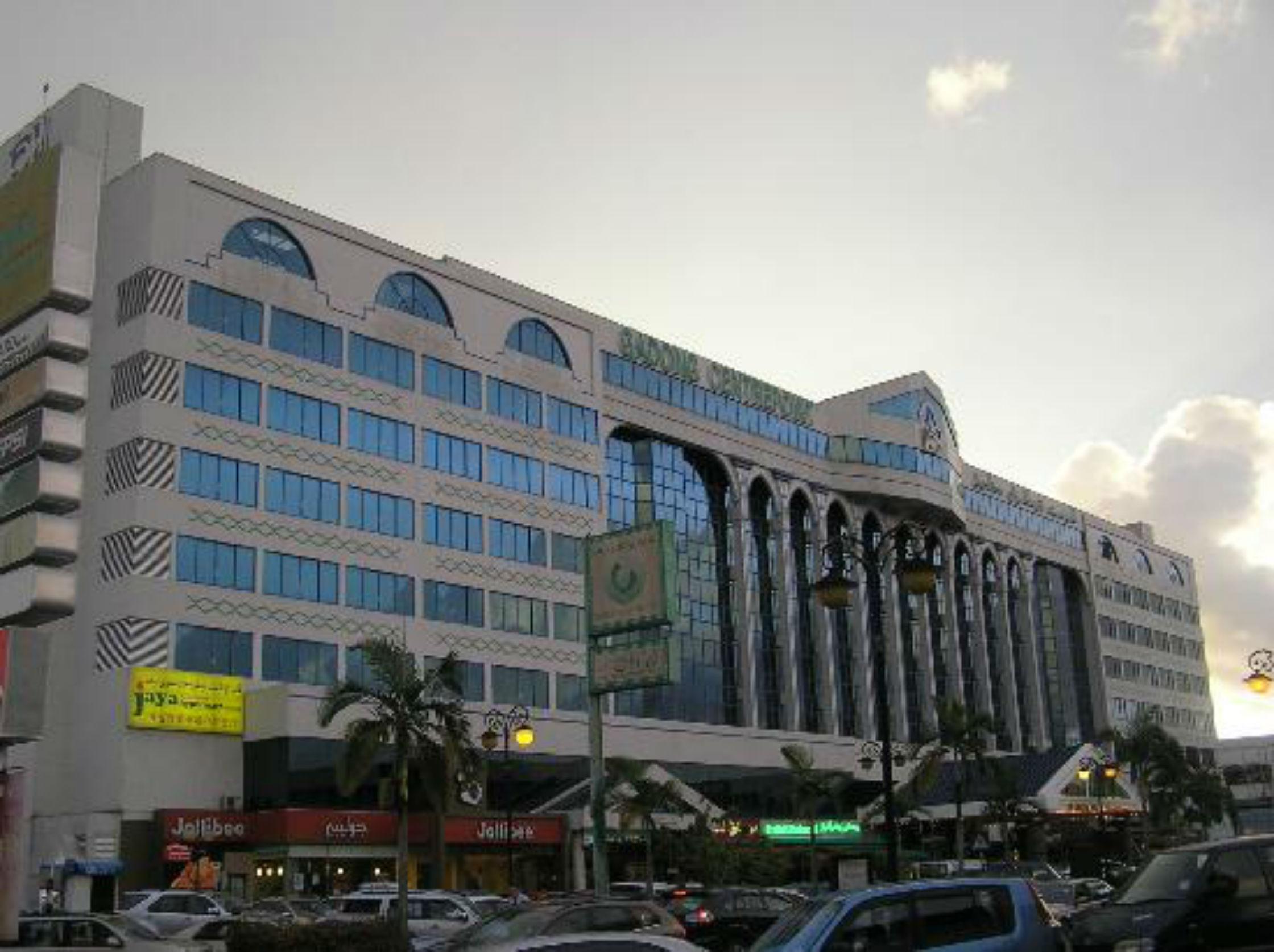 The Centrepoint Hotel, Brunei, Gadong