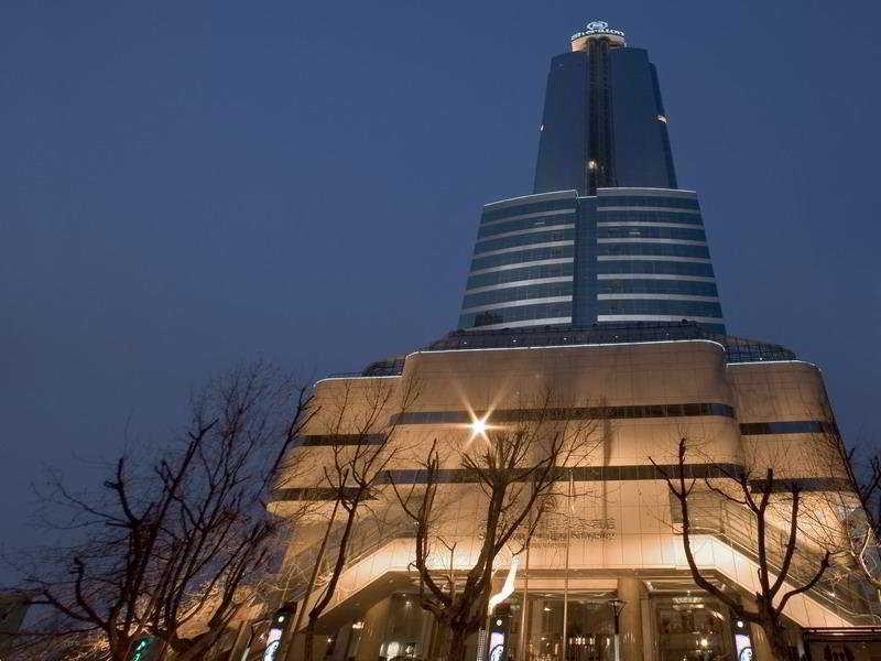 Sheraton Kingsley Nanjing, Nanjing