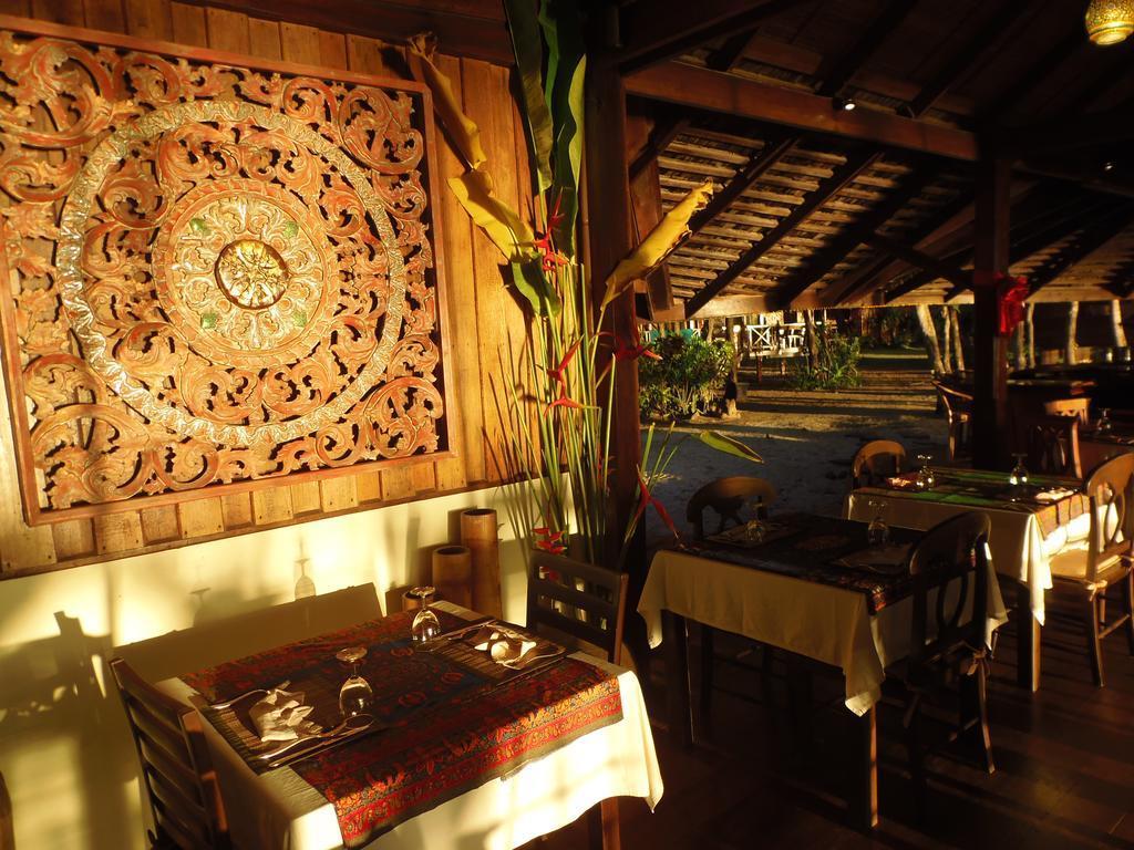 Koh Jum Lodge, Nua Khlong