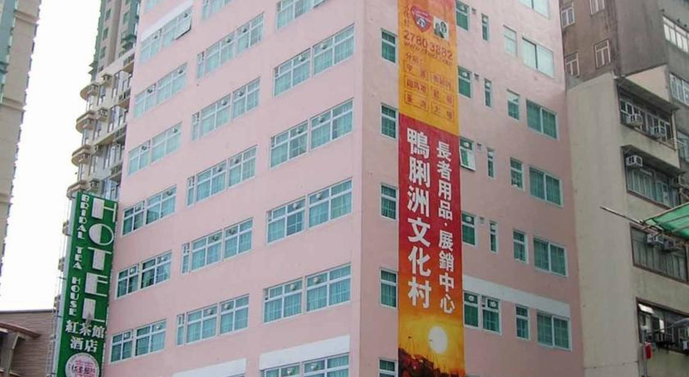 Bridal Tea House To Kwa Wan, Kowloon City