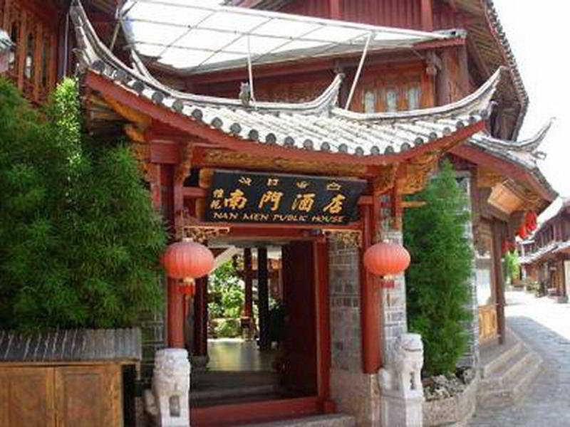 Nan Men Lijiang, Hengyang