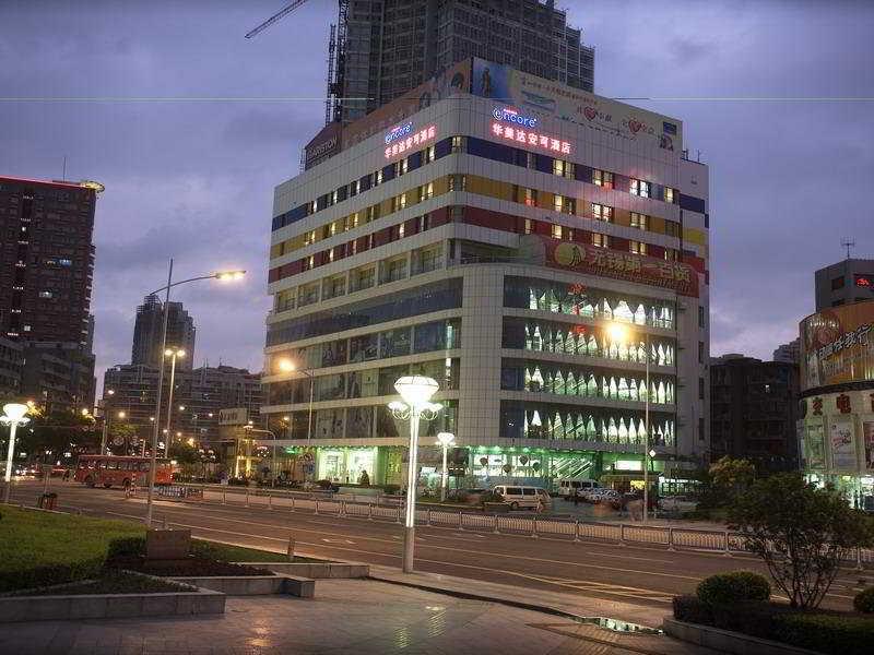 Ramada Encore Wuxi, Meizhou