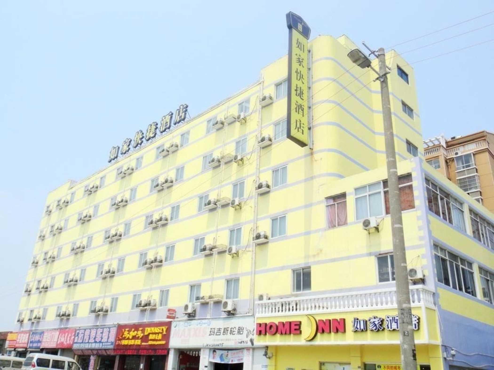 Home Inn Xihu East Road , Wuxi