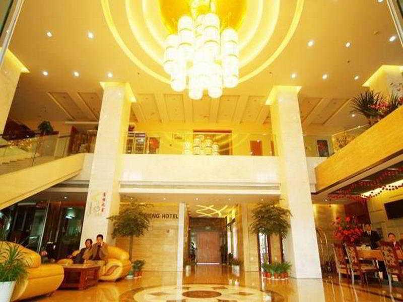 Fu Heng, Jinhua