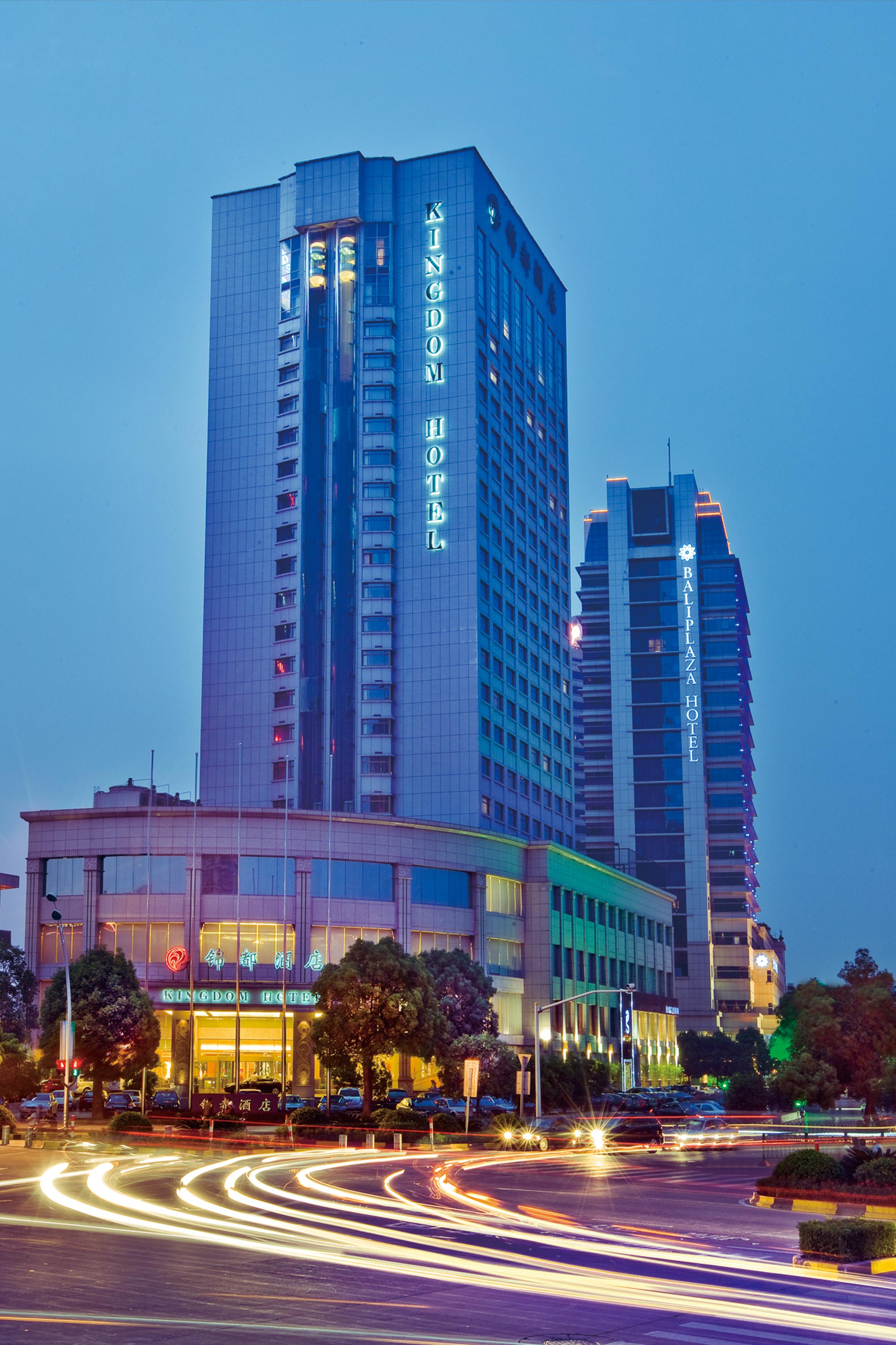 Kingdom Narada Grand Hotel Yiwu, Jinhua