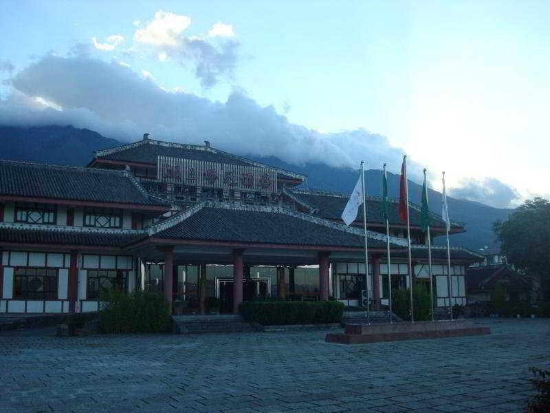 Santayuan, Dali Bai