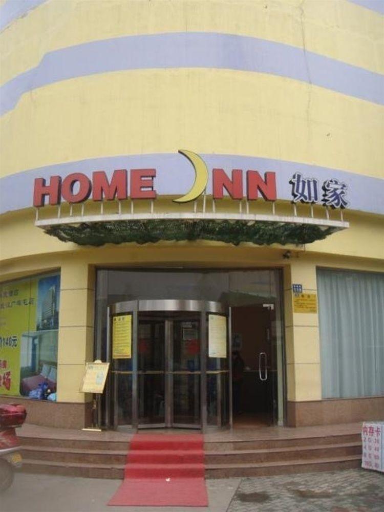 Home Inn Guangbutun, Wuhan