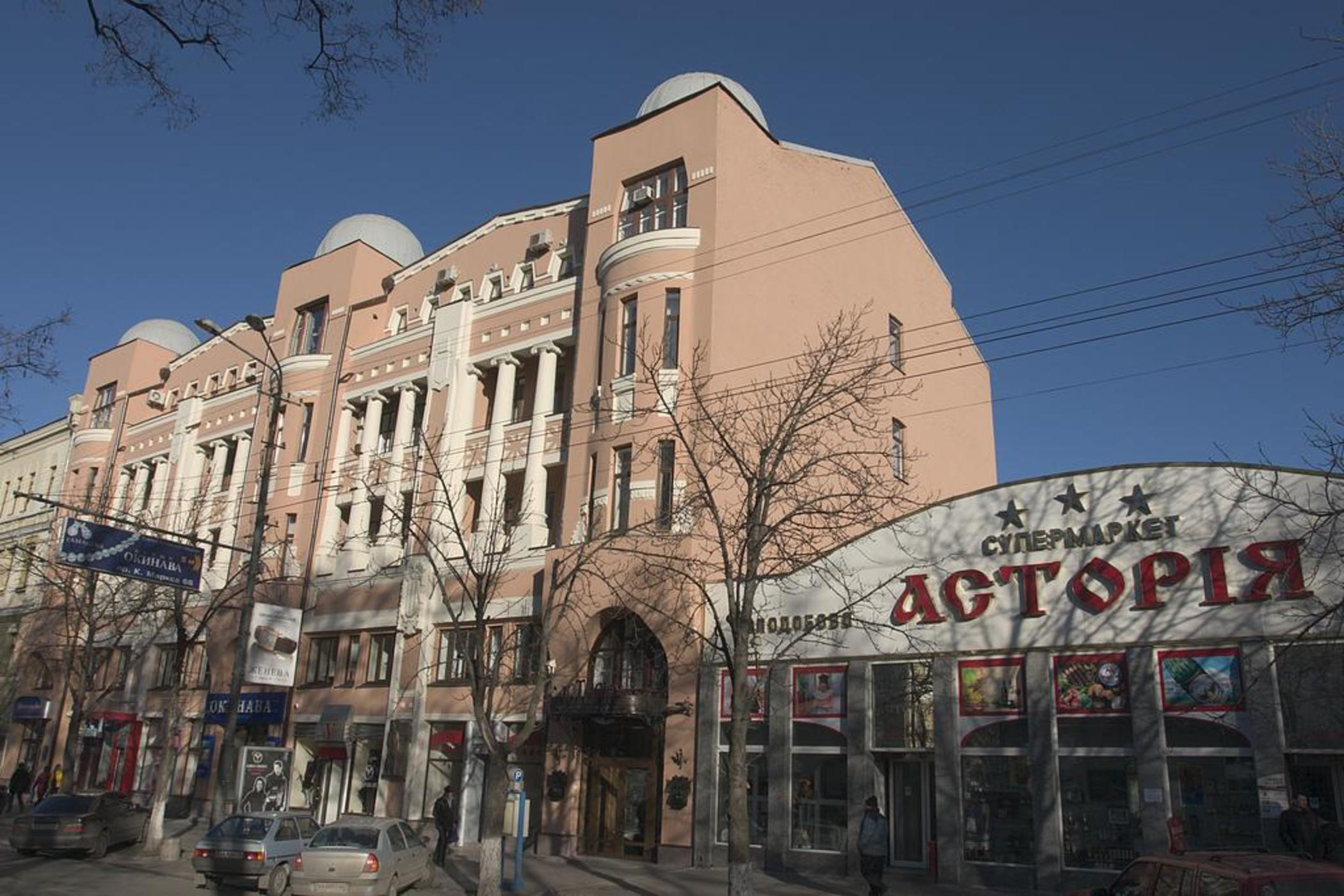 Astoria, Dnipropetrovs'ka