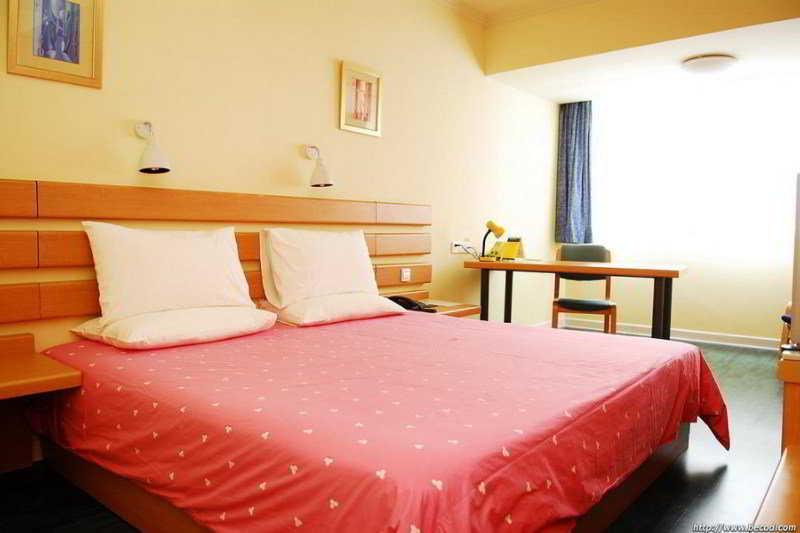 Home Inn Tianjin University In Weijin Road, Tianjin