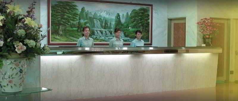 Maison De Chine Taichung - Pin Zhen, Taichung